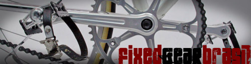 fixedgearbr
